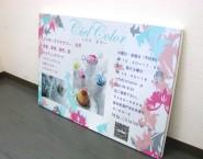 オリジナルデザイン制作 木枠トタン看板 TSO-001 Ciel Color様